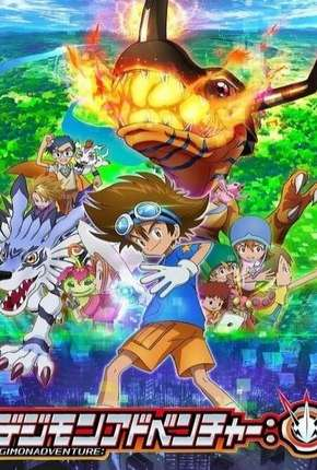 Digimon Adventure - 1ª Temporada - Legendado Download