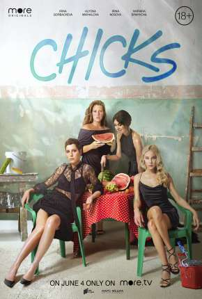 Chiki - 1ª Temporada Download
