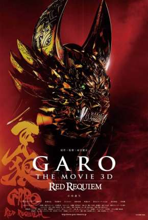 Garo - Red Requiem Download