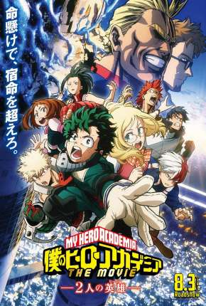 My Hero Academia - 2 Heróis - O Filme Download