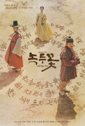 The Nokdu Flower - 1ª Temporada Completa Legendada Download